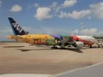 kumagorouさんが、那覇空港で撮影した全日空 777-281/ERの航空フォト(飛行機 写真・画像)