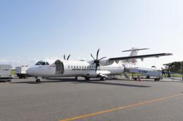 KKiSMさんが、屋久島空港で撮影した日本エアコミューター ATR-72-600の航空フォト(飛行機 写真・画像)