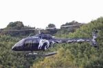 ラムさんが、静岡ヘリポートで撮影したセコインターナショナル 505 Jet Ranger Xの航空フォト(写真)