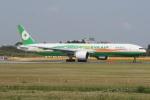 tassさんが、成田国際空港で撮影したエバー航空 777-35E/ERの航空フォト(飛行機 写真・画像)