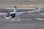 yabyanさんが、名古屋飛行場で撮影した日本個人所有 R44 Ravenの航空フォト(飛行機 写真・画像)