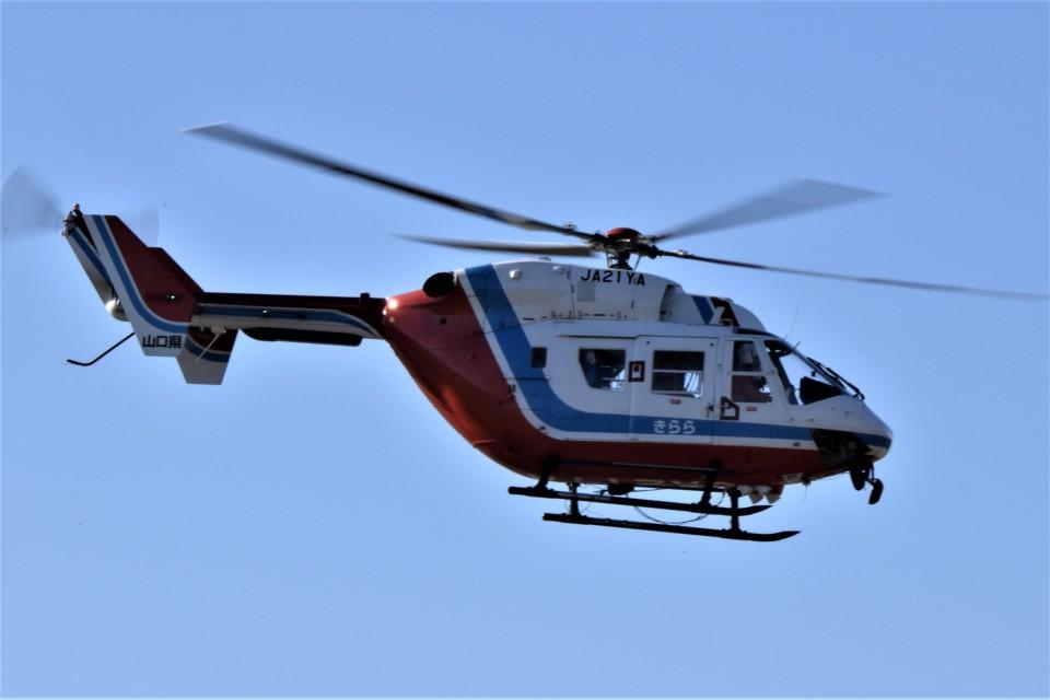 ヘリオスさんの山口県消防防災航空隊 Kawasaki BK117 (JA21YA) 航空フォト