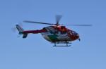 ヘリオスさんが、高知空港で撮影した岡山市消防航空隊 BK117C-2の航空フォト(写真)