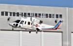 ヘリオスさんが、高知空港で撮影した高知県消防・防災航空隊 S-76Bの航空フォト(写真)