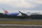 みるぽんたさんが、成田国際空港で撮影したチャイナエアライン A350-941XWBの航空フォト(写真)