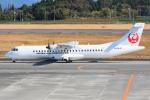 sky77さんが、鹿児島空港で撮影した日本エアコミューター ATR-72-600の航空フォト(写真)
