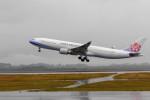 pcmediaさんが、静岡空港で撮影したチャイナエアライン A330-302の航空フォト(飛行機 写真・画像)