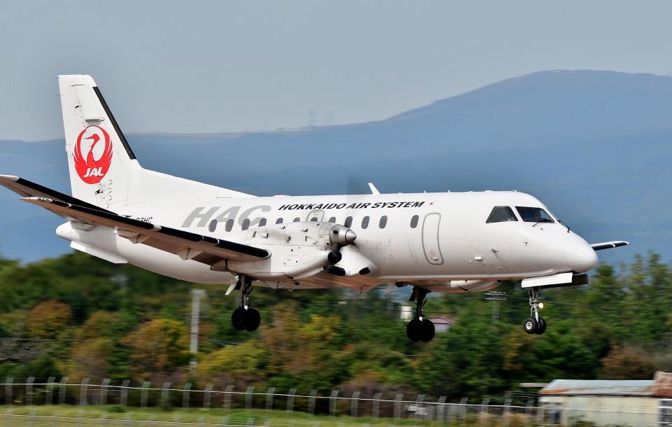 Dojalanaさんの北海道エアシステム Saab 340 (JA03HC) 航空フォト