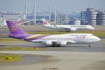 ちゃぽんさんが、羽田空港で撮影したタイ国際航空 747-4D7の航空フォト(飛行機 写真・画像)