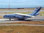 PW4090さんが、関西国際空港で撮影したヴォルガ・ドニエプル航空 Il-76TDの航空フォト(写真)