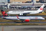 AkilaYさんが、羽田空港で撮影したジェットマジック 757-23Aの航空フォト(飛行機 写真・画像)