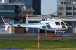 Chofu Spotter Ariaさんが、東京ヘリポートで撮影した中日本航空 AS350B Ecureuilの航空フォト(飛行機 写真・画像)