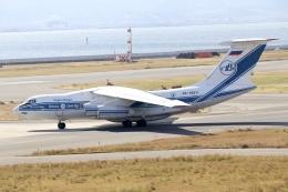 水月さんが、関西国際空港で撮影したヴォルガ・ドニエプル航空 Il-76TDの航空フォト(飛行機 写真・画像)
