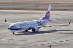 yabyanさんが、中部国際空港で撮影したチャイナエアライン 737-8SHの航空フォト(飛行機 写真・画像)
