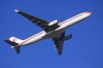 けいとパパさんが、成田国際空港で撮影した中国東方航空 A330-343Xの航空フォト(飛行機 写真・画像)