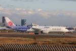 VEZEL 1500Xさんが、成田国際空港で撮影したチャイナエアライン A350-941XWBの航空フォト(写真)