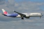 きんめいさんが、関西国際空港で撮影したチャイナエアライン A350-941XWBの航空フォト(写真)