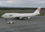 tetuさんが、新千歳空港で撮影した日本アジア航空 747-346の航空フォト(飛行機 写真・画像)
