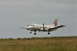 乗り物大好きライター・ヨッシーさんが、奥尻空港で撮影した北海道エアシステム 340B/Plusの航空フォト(飛行機 写真・画像)
