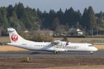 安芸あすかさんが、鹿児島空港で撮影した日本エアコミューター ATR-72-600の航空フォト(写真)