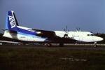 tassさんが、成田国際空港で撮影したエアーセントラル 50の航空フォト(飛行機 写真・画像)