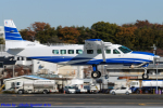 Chofu Spotter Ariaさんが、調布飛行場で撮影した共立航空撮影 208B Grand Caravanの航空フォト(飛行機 写真・画像)