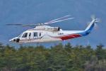ブルーさんさんが、松本空港で撮影した山梨県防災航空隊 S-76Bの航空フォト(写真)