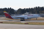 ANA744Foreverさんが、成田国際空港で撮影したイベリア航空 A330-202の航空フォト(飛行機 写真・画像)