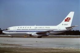 tassさんが、北京首都国際空港で撮影した長城航空 737-2T4/Advの航空フォト(飛行機 写真・画像)