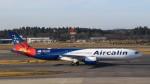 westtowerさんが、成田国際空港で撮影したエアカラン A330-941の航空フォト(写真)