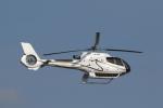 安芸あすかさんが、鹿児島空港で撮影したオートパンサー EC130T2の航空フォト(飛行機 写真・画像)