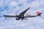 ぱん_くまさんが、成田国際空港で撮影したチャイナエアライン A350-941XWBの航空フォト(写真)