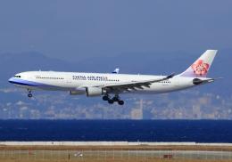 LOTUSさんが、関西国際空港で撮影したチャイナエアライン A330-302の航空フォト(飛行機 写真・画像)