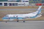 ちゃぽんさんが、鹿児島空港で撮影した海上保安庁 340B/Plus SAR-200の航空フォト(飛行機 写真・画像)