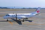 ちゃぽんさんが、鹿児島空港で撮影した日本エアコミューター 340Bの航空フォト(飛行機 写真・画像)