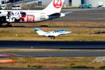まいけるさんが、羽田空港で撮影した日本法人所有 HA-420の航空フォト(写真)