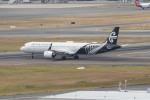 Koenig117さんが、シドニー国際空港で撮影したニュージーランド航空 A321-271NXの航空フォト(写真)