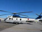 ランチパッドさんが、木更津飛行場で撮影した陸上自衛隊 EC225LP Super Puma Mk2+の航空フォト(写真)