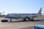 Hiro-hiroさんが、ダニエル・K・イノウエ国際空港で撮影したチャイナエアライン A330-302の航空フォト(写真)