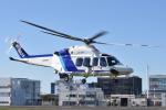 蒼い鳩さんが、東京ヘリポートで撮影したオールニッポンヘリコプター AW139の航空フォト(飛行機 写真・画像)