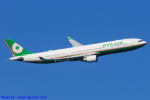 Chofu Spotter Ariaさんが、羽田空港で撮影したエバー航空 A330-302の航空フォト(飛行機 写真・画像)