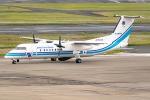 Ariesさんが、羽田空港で撮影した海上保安庁 DHC-8-315 Dash 8の航空フォト(写真)