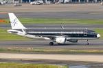 Ariesさんが、羽田空港で撮影したスターフライヤー A320-214の航空フォト(写真)