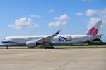 kuraykiさんが、那覇空港で撮影したチャイナエアライン A350-941XWBの航空フォト(写真)