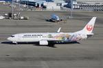わんだーさんが、中部国際空港で撮影した日本航空 737-846の航空フォト(写真)