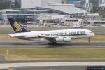 Koenig117さんが、シドニー国際空港で撮影したシンガポール航空 A380-841の航空フォト(写真)