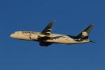 マーサさんが、成田国際空港で撮影したアエロメヒコ航空 787-8 Dreamlinerの航空フォト(飛行機 写真・画像)