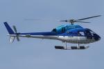 Wings Flapさんが、那覇空港で撮影したエクセル航空 AS355N Ecureuil 2の航空フォト(飛行機 写真・画像)