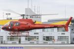 Chofu Spotter Ariaさんが、群馬ヘリポートで撮影したつくば航空 AS350B2 Ecureuilの航空フォト(飛行機 写真・画像)