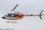 Chofu Spotter Ariaさんが、群馬ヘリポートで撮影したヘリサービス 206B-3 JetRanger IIIの航空フォト(飛行機 写真・画像)
